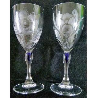 クリスタルダルク(Cristal D'Arques)のグラスリッツェン ペアワイングラス(グラス/カップ)