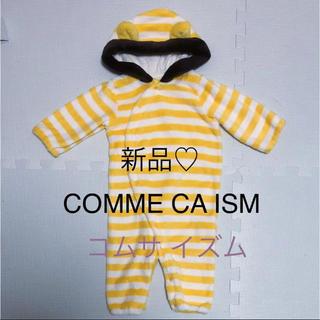 コムサイズム(COMME CA ISM)のカバーオール コムサ イズム ロンパース ボーダー(カバーオール)
