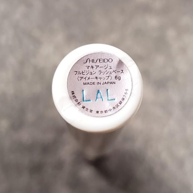 MAQuillAGE(マキアージュ)のMAQuillAGE マスカラベース 下地 コスメ/美容のベースメイク/化粧品(マスカラ下地 / トップコート)の商品写真