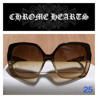 クロムハーツ(Chrome Hearts)の◆新品未使用◆クロムハーツ レディースサングラス(サングラス/メガネ)