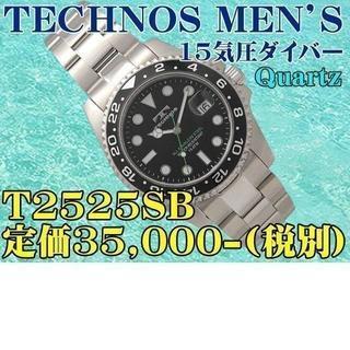 テクノス(TECHNOS)の新品 テクノス 紳士 ダイバーズウォッチ T2525SB 定価¥35,000-(腕時計(アナログ))