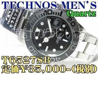 テクノス(TECHNOS)のTECHNOS MEN'S T6527SB 定価¥35,000-(税別)(腕時計(アナログ))