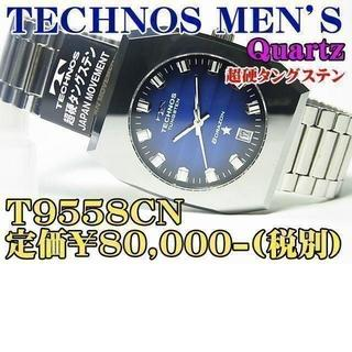 テクノス(TECHNOS)のテクノス 紳士 超硬タングステン Quartz T9558CN 定価¥8万 税別(腕時計(アナログ))