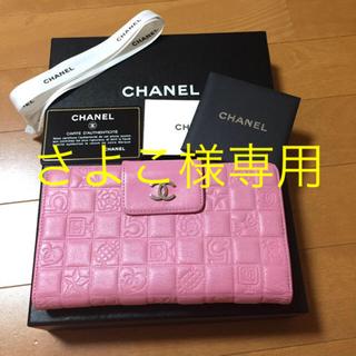 シャネル(CHANEL)のシャネル財布  (財布)