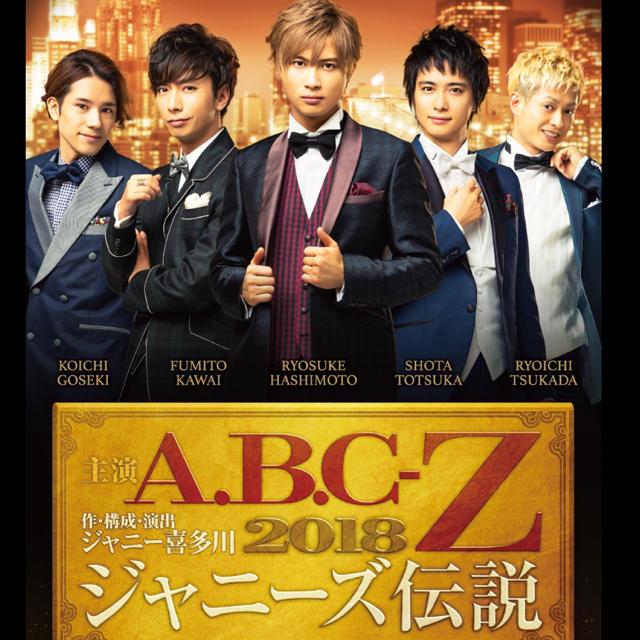 「ABC-Z ジャニーズ」の画像検索結果