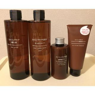 MUJI (無印良品) - 無印良品 エイジングケア 導入液 化粧水 乳液 美容液ジェル 4点セット