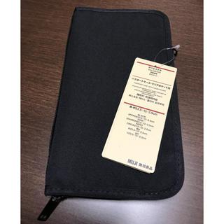 ムジルシリョウヒン(MUJI (無印良品))の無印良品 パスポートケース・クリアポケット付き(旅行用品)