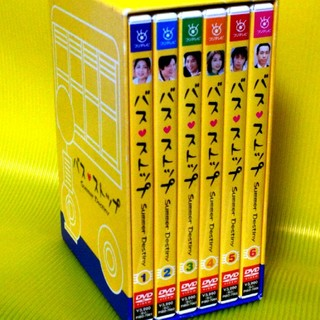 DVD-BOX バス・ストップ 国内正規品 (TVドラマ)