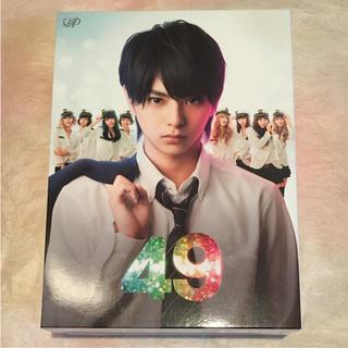 セクシー ゾーン(Sexy Zone)のセクシーゾーン 佐藤勝利 49 DVD BOX 豪華版(TVドラマ)