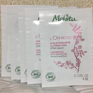 メルヴィータ(Melvita)のメルヴィータ ボディオイル サンプル(ボディオイル)