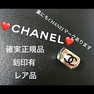 シャネル(CHANEL)の【レア品】CHANEL 指輪(両面CHANELマーク有)(リング(指輪))