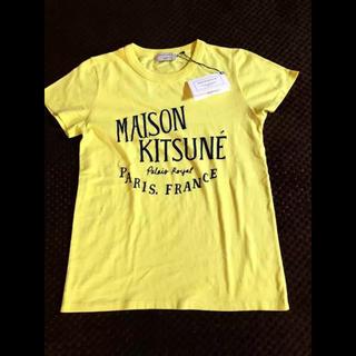 キツネ(KITSUNE)のTシャツ メゾンキツネ XS yellow(Tシャツ(半袖/袖なし))