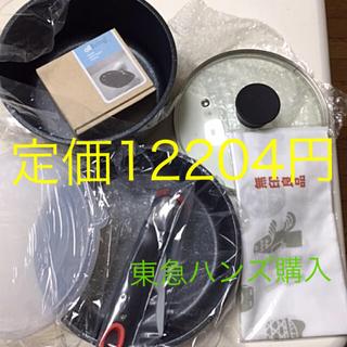 ムジルシリョウヒン(MUJI (無印良品))のセラミック鍋 フライパン 6点セット オマケ:無印良品 手拭い(鍋/フライパン)