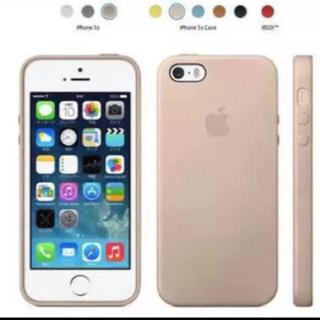 286df33dbf 4ページ目 - アップル iPhone SE iPhoneケースの通販 200点以上 | Apple ...