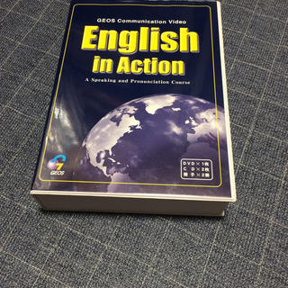 English in Action /英会話のGEOS
