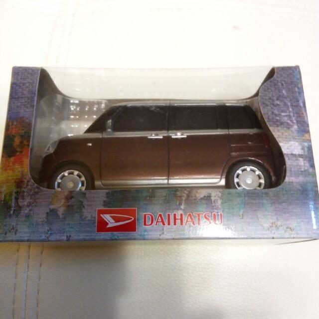 ダイハツ(ダイハツ)のダイハツキャンバス  プルバックカー エンタメ/ホビーのおもちゃ/ぬいぐるみ(ミニカー)の商品写真