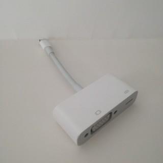 アップル(Apple)のライトニングケーブル VGA 変換(映像用ケーブル)