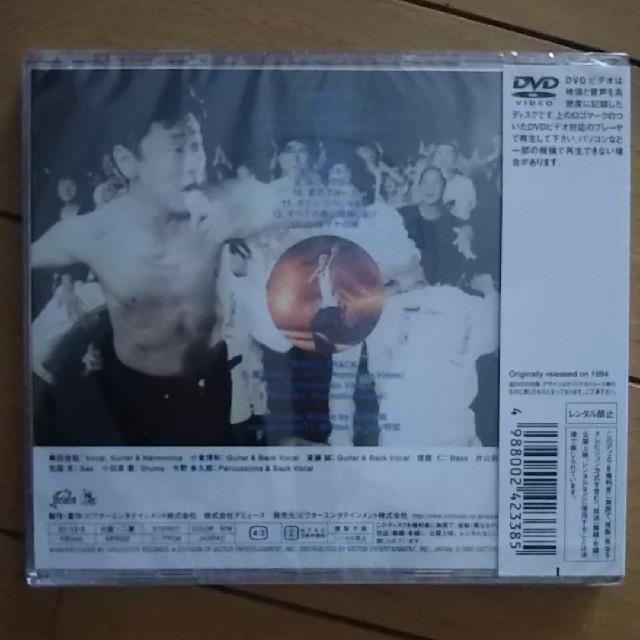 桑田佳祐 LIVE TOUR'94 すべての...