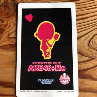 エーケービーフォーティーエイト(AKB48)の任天堂3DS AKB48➕Me(携帯用ゲームソフト)