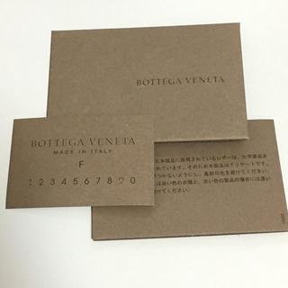 ボッテガヴェネタ(Bottega Veneta)の希少商品 ボッテガヴェネタ ヴェネタバッグ テラコッタ イントレチャートレッド(ショルダーバッグ)