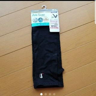 シマムラ(しまむら)の新品未使用 アームカバー 60cm(手袋)