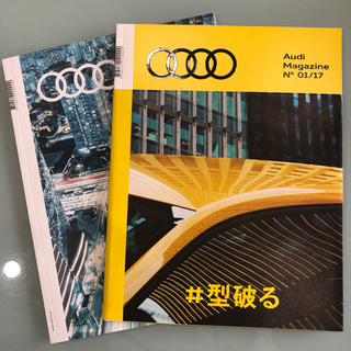 アウディ(AUDI)のAudi Magazine 3冊(カタログ/マニュアル)