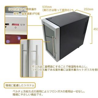 ◆新品◆送料無料! シンプル小型 縦置きワインセラー8本入り (ワインセラー)