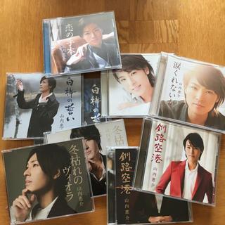 山内惠介 CD シングル 9枚(演歌)