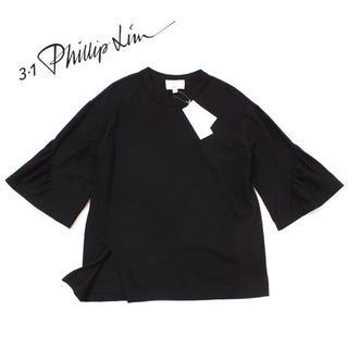 スリーワンフィリップリム(3.1 Phillip Lim)の18SS 3.1 Phillip Lim ベアバック 七分袖 トップス(シャツ/ブラウス(長袖/七分))
