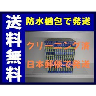 メジャーセカンド 満田拓也 [1-14巻/以下続] メジャー2 MAJOR2(少年漫画)