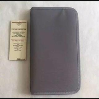 ムジルシリョウヒン(MUJI (無印良品))の無印 パスポートケース 新品未使用(旅行用品)