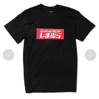 シマムラ(しまむら)の【新品未使用】しまむら×ZOZO★限定TシャツLサイズ(ブラック)(Tシャツ/カットソー(半袖/袖なし))