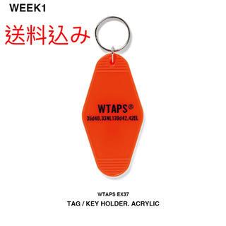 ダブルタップス(W)taps)の18AW WTAPS TAG / KEY HOLDER. ACRYLIC(キーホルダー)