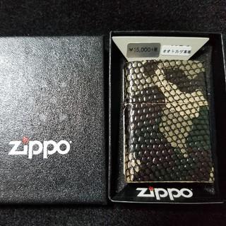 ジッポー(ZIPPO)のzippo オオトカゲ革巻(カモフラージュ)本とかげ(タバコグッズ)