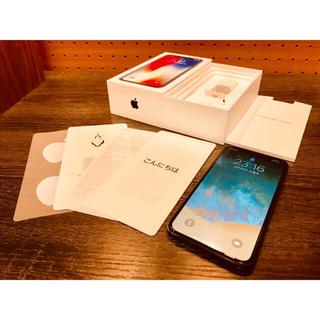 アップル(Apple)のiPhoneX 256GB スペースグレイ 黒 SIMフリー MQC12J/A(スマートフォン本体)