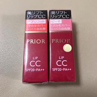 プリオール(PRIOR)のポタ様専用        プリオール  美リフトリップCC(口紅)