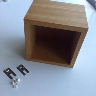 ムジルシリョウヒン(MUJI (無印良品))の無印 壁に付けられる家具 箱 1マス シェルフ 棚 ラック(棚/ラック/タンス)
