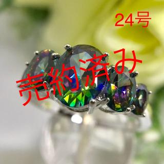 ミスティックレインボートパーズの並んだエレガントリング★レディース指輪シルバー(リング(指輪))