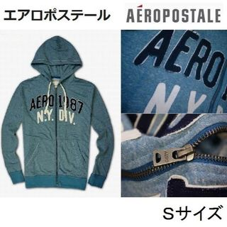 エアロポステール(AEROPOSTALE)の新品◆エアロポステール フルジップ パーカー◆S ブルー(パーカー)