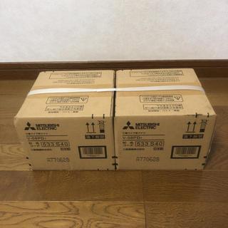 ミツビシデンキ(三菱電機)の新品 三菱 換気扇・ロスナイ パイプ用ファン 排気用 V-08PD7(扇風機)