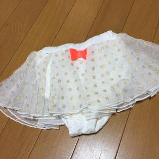 カルディア(CALDia)のCaldia スカート 80(スカート)