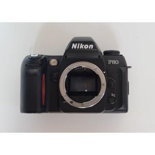 ニコン(Nikon)のNikon 銀塩(フィルム)一眼レフカメラ F80(フィルムカメラ)