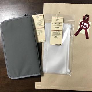 ムジルシリョウヒン(MUJI (無印良品))の無印 パスポートケース +別売リフィル3枚セット 無印良品(旅行用品)
