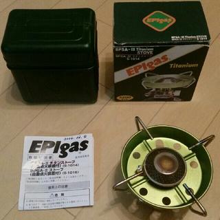 イーピーアイガス(EPIgas)のEPIgas BPSA-ⅢチタンストーブS-1014(ストーブ/コンロ)