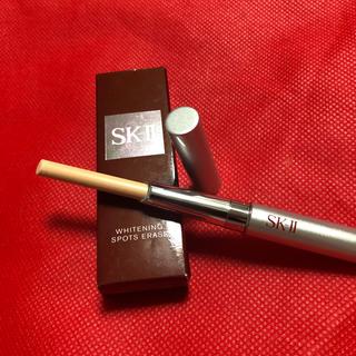 エスケーツー(SK-II)のSK-IIホワイトニングスポッツイレイス(コンシーラー)