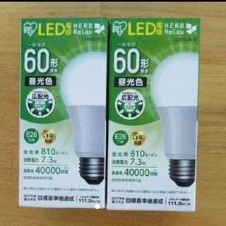 アイリスオーヤマ(アイリスオーヤマ)の新品未使用 LEDライト(その他)