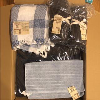 ムジルシリョウヒン(MUJI (無印良品))の無印 福袋 毛布など(毛布)