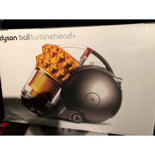 ダイソン(Dyson)のダイソン10台セット(掃除機)