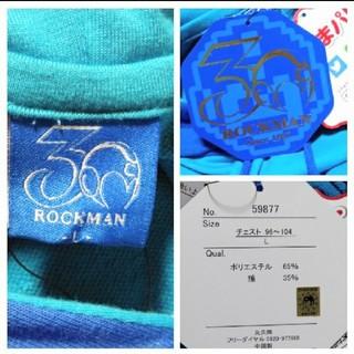 シマムラ(しまむら)のロックマン×しまむら★メンズLサイズ☆パーカー半袖シャツ(パーカー)