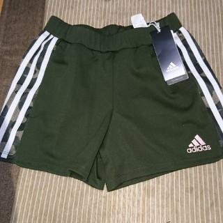 アディダス(adidas)の新品 タグ付き アディダス 迷彩柄 ショートパンツ 150 (パンツ/スパッツ)
